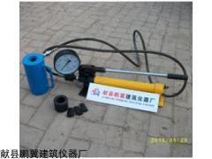 ML-200B型锚杆拉拔仪厂家