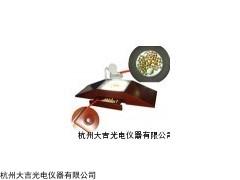 TJD-900种子净度工作台,种子工作台价格