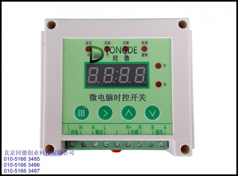 晶科技有限公司 环境检测  一,产品简介:    xw301智能经纬度时控开关