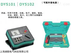 DY5103 数字式缘电阻多功能测试仪厂家