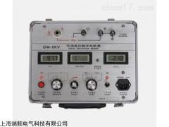 GM-10kV可调超高压数字兆欧表厂家