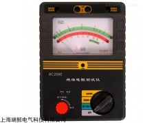 BC2550缘电阻测试仪价格