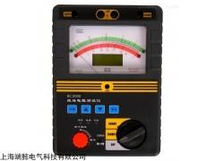 BC2000智能双显缘电阻测试仪厂家
