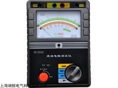 BC2533缘电阻测试仪价格