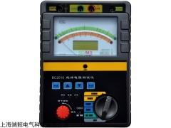 BC2010双显缘电阻测试仪厂家