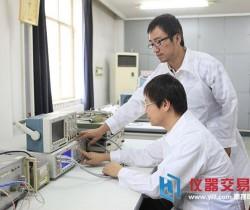 贵州黔东南州质检所启动计量业务数据管理系统