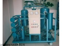 TL-JF透平油真空聚结分离式滤油机厂家