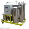 TYK抗燃油聚结分离不锈钢滤油机厂家