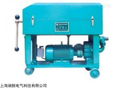 RLY系列加热型板框压力式滤油机厂家