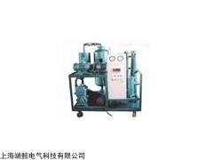 LHL-30润滑油滤油机厂家