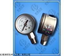 CYWc虹德供应不锈钢差压压力表