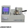 KS-2000开口闪点全自动测定仪,自动开口闪点仪