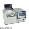 上海供应SUTE5500变压器油酸值测定仪