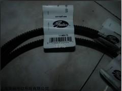进口广角带价格7M950
