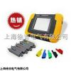 长沙供应ZXDN-3561便携式三相电能质量分析仪
