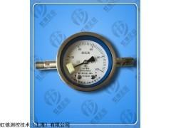 CYW-152Bc虹德供应不锈钢差压压力表