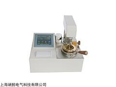 JKKS-3 自动开口闪点测定仪厂家
