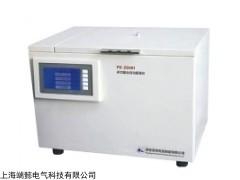 PS-ZD501 多功能全自动振荡仪厂家
