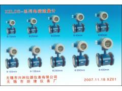 分体式电磁流量计,分体式电磁流量计价格,分体式电磁流量计厂家