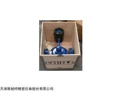 木箱包装椭圆齿轮流量计价格,LC椭圆齿轮流量计厂家