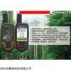 彩途K72B手持機參數