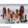 各种大小顶空瓶厂家,螺纹口玻璃取样瓶,取样瓶价格