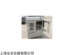 COS-1112B双层特大容量恒温振荡器报价