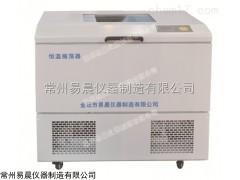 HZ-2015KD 大容量恒温振荡器