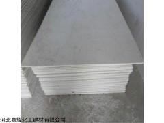 防火隔板销售_防火隔板价格_安徽防火隔板厂家