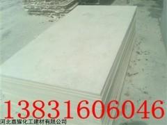 防火隔板销售_防火隔板价格_上海防火隔板厂家