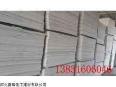 防火隔板销售_防火隔板价格_安徽防火隔板生产厂家