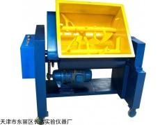 银川HJS-60混凝土双卧轴搅拌机