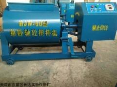 銀川混凝土單臥軸攪拌機,寧夏混凝土單臥軸攪拌機