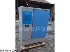 重慶YH-40B混凝土養護箱,成都YH-40B混凝土養護箱