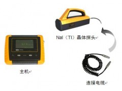 供应PCM100手持式αβγ表面污染测量仪