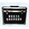 北京餐饮具卫生现场采样检测箱,餐饮具卫生现场采样检测箱价格