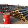 外护式聚乙烯保温管价格,聚乙烯防腐夹克保温管预制厂家