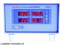 JK9800电参数测量仪厂家