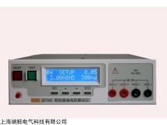JK7305程控接地电阻测试仪厂家