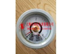 YX-160B防爆电接点压力表上海w88优德四厂,防爆电接点压力表