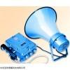 无主机扩音对讲装置DP-ZT-1