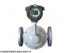 LC椭圆齿轮流量计专业厂家,北京容积式流量计价格