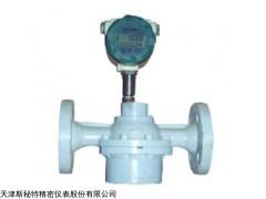 LS型旋转活塞式流量计,廊坊悬浮单转子流量计价格