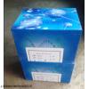 人白介素12(IL-12/P70)ELISA试剂盒价格