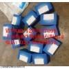 江苏犬肌钙蛋白Ⅰ(Tn-Ⅰ)ELISA试剂盒价格