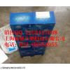 小鼠N端前脑钠素(NT-proBNP)ELISA试剂盒价格