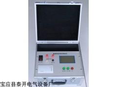 扬州配网电容电流测试仪生产商