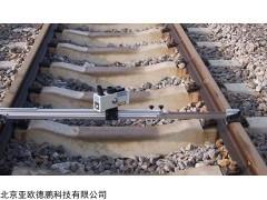 多功能激光接触网检测仪DP-DJJ-7
