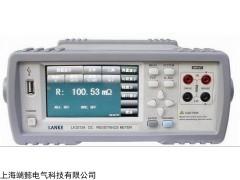 LK2513A智能型直流低电阻测试仪出厂家
