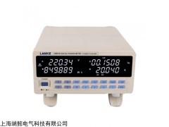 新款智能电量仪LK9813价格